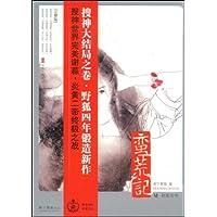 http://ec4.images-amazon.com/images/I/51lFPcI-T-L._AA200_.jpg