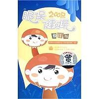 http://ec4.images-amazon.com/images/I/51lFWMRi84L._AA200_.jpg