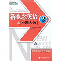 http://ec4.images-amazon.com/images/I/51lFuTwtPZL._AA200_.jpg