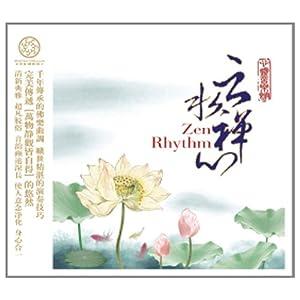 红音堂 云水禅心 千年传承的笛箫佛乐专辑 CD