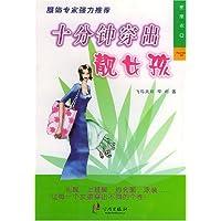 http://ec4.images-amazon.com/images/I/51lGjqlFtLL._AA200_.jpg