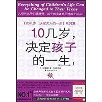 http://ec4.images-amazon.com/images/I/51lGzESfqxL._AA200_.jpg