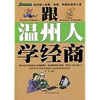 http://ec4.images-amazon.com/images/I/51lH5JtYy1L._AA200_.jpg