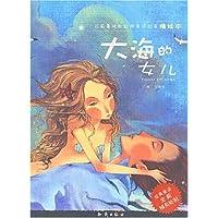 http://ec4.images-amazon.com/images/I/51lHULZeFGL._AA200_.jpg