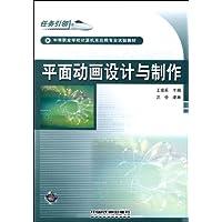 http://ec4.images-amazon.com/images/I/51lHj4LkfsL._AA200_.jpg