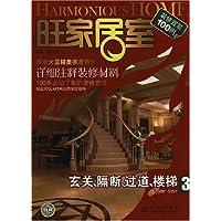 http://ec4.images-amazon.com/images/I/51lIbV4LDRL._AA200_.jpg