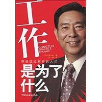 http://ec4.images-amazon.com/images/I/51lIj9MsmbL._AA200_.jpg