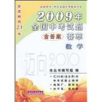http://ec4.images-amazon.com/images/I/51lJCjnlwAL._AA200_.jpg