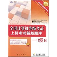 http://ec4.images-amazon.com/images/I/51lJIIReaUL._AA200_.jpg