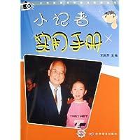 http://ec4.images-amazon.com/images/I/51lJJYhA0sL._AA200_.jpg