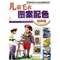 http://ec4.images-amazon.com/images/I/51lJVvCFISL._AA200_.jpg