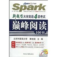 http://ec4.images-amazon.com/images/I/51lJagL1WjL._AA200_.jpg