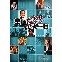 http://ec4.images-amazon.com/images/I/51lLABCl%2BTL._AA200_.jpg
