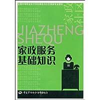 http://ec4.images-amazon.com/images/I/51lLDvnRsIL._AA200_.jpg