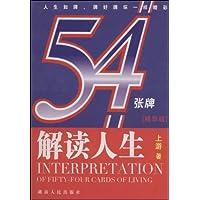 http://ec4.images-amazon.com/images/I/51lLGooku-L._AA200_.jpg