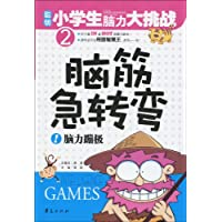 http://ec4.images-amazon.com/images/I/51lLHwVtyXL._AA200_.jpg