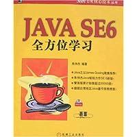 http://ec4.images-amazon.com/images/I/51lLYCoi5%2BL._AA200_.jpg