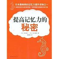 http://ec4.images-amazon.com/images/I/51lLhRRtzEL._AA200_.jpg