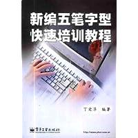 http://ec4.images-amazon.com/images/I/51lMM%2BIyheL._AA200_.jpg