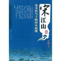 http://ec4.images-amazon.com/images/I/51lNE75o1bL._AA200_.jpg