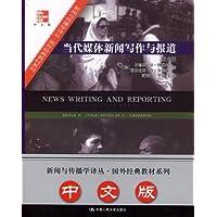 http://ec4.images-amazon.com/images/I/51lNEHU%2BlCL._AA200_.jpg