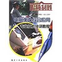 http://ec4.images-amazon.com/images/I/51lNliA3saL._AA200_.jpg
