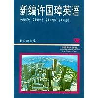 http://ec4.images-amazon.com/images/I/51lO1tZjicL._AA200_.jpg