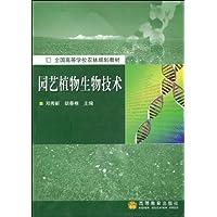http://ec4.images-amazon.com/images/I/51lO3rbZe1L._AA200_.jpg
