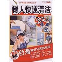http://ec4.images-amazon.com/images/I/51lO4n5F8EL._AA200_.jpg