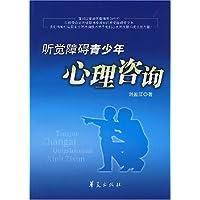 http://ec4.images-amazon.com/images/I/51lQsaCHo9L._AA200_.jpg