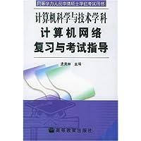 http://ec4.images-amazon.com/images/I/51lRTF0JWKL._AA200_.jpg