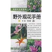 http://ec4.images-amazon.com/images/I/51lSkWJXJeL._AA200_.jpg