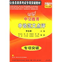 http://ec4.images-amazon.com/images/I/51lT4RqX6QL._AA200_.jpg