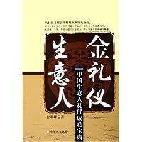 http://ec4.images-amazon.com/images/I/51lTgMaZb6L._AA200_.jpg