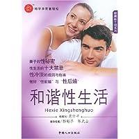 http://ec4.images-amazon.com/images/I/51lU7GHlBvL._AA200_.jpg
