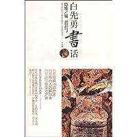 http://ec4.images-amazon.com/images/I/51lURxuUQ4L._AA200_.jpg
