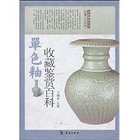 http://ec4.images-amazon.com/images/I/51lUhBD8hiL._AA200_.jpg