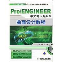 http://ec4.images-amazon.com/images/I/51lUn0Ym28L._AA200_.jpg