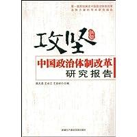 http://ec4.images-amazon.com/images/I/51lV%2B4OGE9L._AA200_.jpg