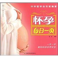http://ec4.images-amazon.com/images/I/51lVc2TxrNL._AA200_.jpg