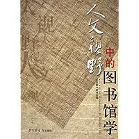 http://ec4.images-amazon.com/images/I/51lVrVpn9SL._AA200_.jpg