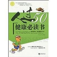 http://ec4.images-amazon.com/images/I/51lW0R4%2BtXL._AA200_.jpg