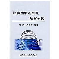 http://ec4.images-amazon.com/images/I/51lWLlgoX7L._AA200_.jpg