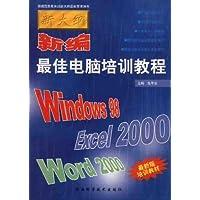 http://ec4.images-amazon.com/images/I/51lWjhEgUuL._AA200_.jpg