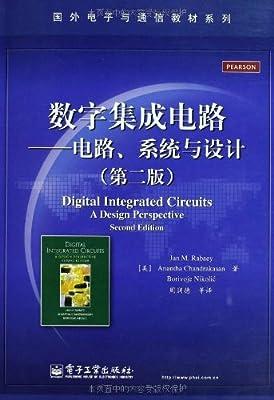 数字集成电路:电路、系统与设计.pdf