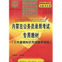http://ec4.images-amazon.com/images/I/51lXNpYuq1L._AA200_.jpg