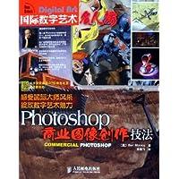 http://ec4.images-amazon.com/images/I/51lXlaMoeWL._AA200_.jpg
