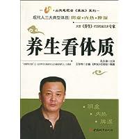 http://ec4.images-amazon.com/images/I/51lZ0CGY3EL._AA200_.jpg
