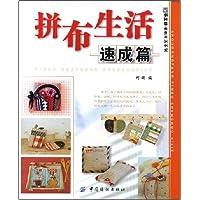 http://ec4.images-amazon.com/images/I/51lZ1MflE8L._AA200_.jpg