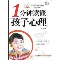 http://ec4.images-amazon.com/images/I/51lZN-Nq7%2BL._AA200_.jpg